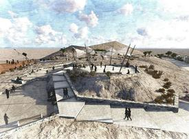 Ras Al Khaimah launches competition to create new mountain attraction