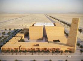 In pictures: Design of Najd-inspired Saudi mosque