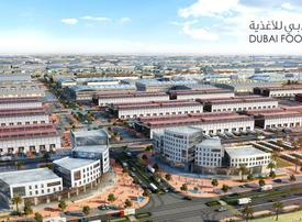 Construction continues on $1.5bn Dubai Food Park