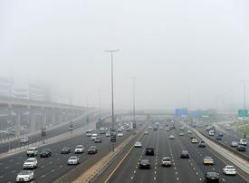 Hot and dusty, with rain in the forecast for the UAE