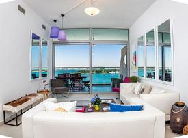 Video: Would you pay AED2.7m to wake up to this sea view?