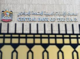 UAE bank deposits decline by $7.25bn