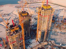 Work progresses on Emaar's new $1bn Dubai supertower