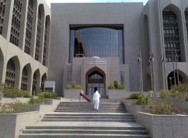UAE Central Bank's foreign currency assets hit $94.28bn