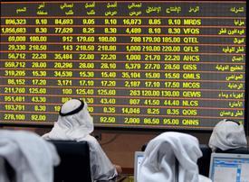 Investors bullish on Saudi stocks as key FTSE decision awaited