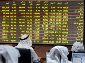 Gulf markets rise as traders await Aramco IPO details