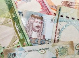 Bahrain banks banned from freezing accounts after job loss