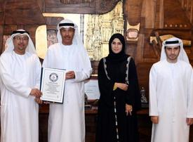 Dubai construction site sets new Guinness world record