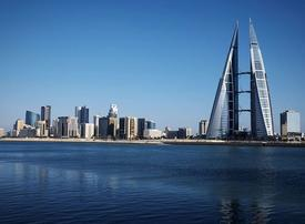 Bahrain scraps subsidy reforms despite IMF push to introduce austerity measures