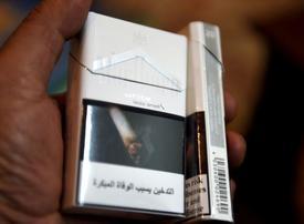 Oman bans tobacco advertising
