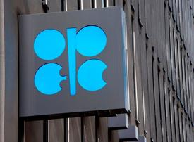 Prices surge as OPEC reaches agreement