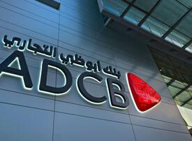 Abu Dhabi Commercial Bank said to mull 2,000 job cuts after merger