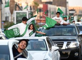Saudi Arabia extends National Day holiday