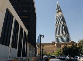 Saudis set for $11bn asset-sale blitz after slow start