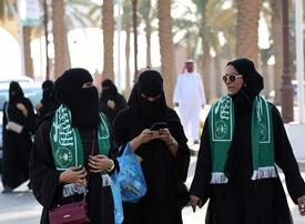 Saudi women join in national day celebrations at King Fahd stadium