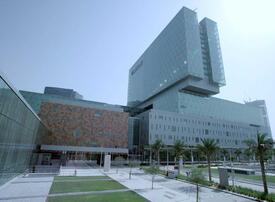 Mubadala said to be in talks to buy Jadwa's UAE healthcare assets