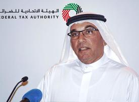 UAE's Federal Tax Authority simplifies VAT recovery on new-build homes