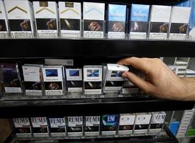 Oman to generate $260m from new taxes on tobacco and drinks