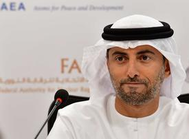 UAE joins gathering consensus to extend oil output cuts