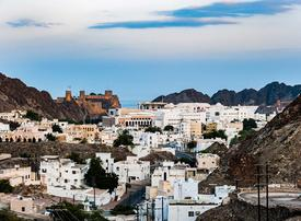 Oman bans expat property ownership in certain areas