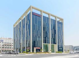 ENBD REIT buys Oracle-branded Internet City building in Dubai