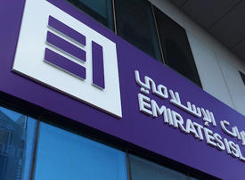 Emirates Islamic Bank sees Q3 net profit soar by 32%