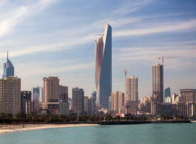 Gulf Bank shareholder aims to build $880m stake in lender
