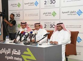 Riyadh to sell metro stations' naming rights