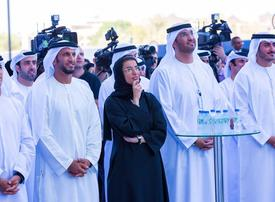 ADNOC brings subsidiaries together in new brand identity