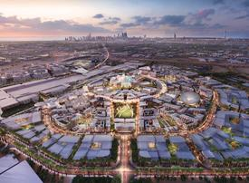 German tech giant to set up sustainability hub in Dubai's District 2020