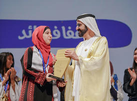 In pictures: Palestinian student Afaf Raed Sharif, wins the second edition of Arab Reading Challenge