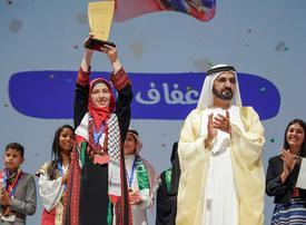 Palestinian schoolgirl wins $150,000 Arab reading prize