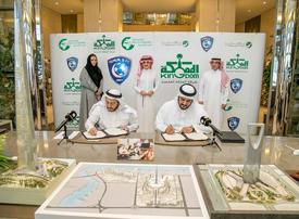 Kingdom Holding signs partnership deal with Al-Hilal FC