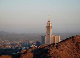 Total value of PPPs in Saudi Arabia nears $43bn