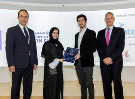 $549m UAE innovation fund announces first disbursement
