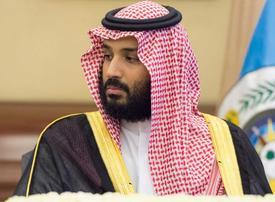 Saudi Neom project 'good' for Dubai and region, says Crown Prince