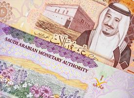 Why Saudi banks may suffer most in oil price war