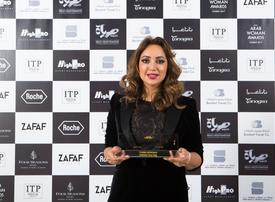 In pictures: Arab Woman Awards 2017 winners