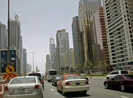 How to ensure your car insurance in the UAE isn't a scam