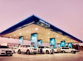 ADNOC Distribution IPO values retail business at $8.5bn