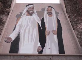 Mural of UAE's founding fathers painted on Hatta dam