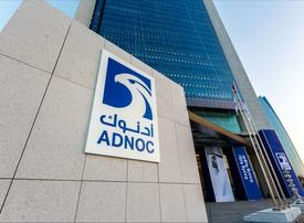Unit IPO of UAE's ADNOC set to raise up to $902m