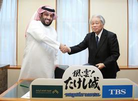 Takeshi's Castle to return to Saudi TV after 27-year hiatus