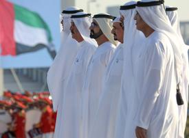 UAE to observe minute's silence on Commemoration Day