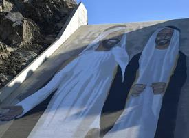 In pictures: UAE's Hatta Dam murals depicting founding fathers