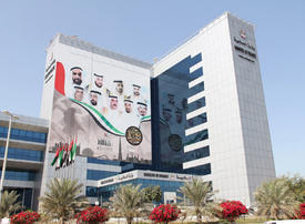 UAE establishes financial re-structuring committee