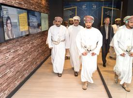 Ernst and Young opens cybersecurity threat centre in Oman