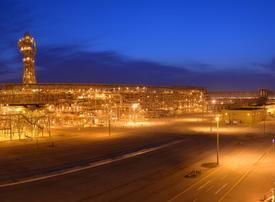 GE unit wins $175m deal to boost Saudi gas fields