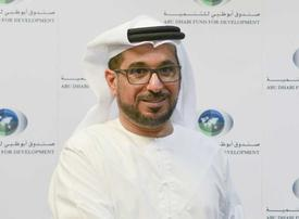 Abu Dhabi fund agrees $105m deal for green energy projects