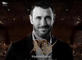 Kadim Al Sahir to perform second show in Dubai Opera after tickets sell out
